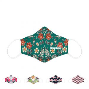 Adults Face Mask – Floral Series